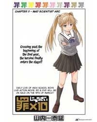 Zai X 10 11 Volume No. 11 by Yasunobu, Yamauchi