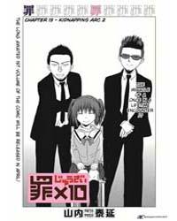 Zai X 10 13 Volume No. 13 by Yasunobu, Yamauchi