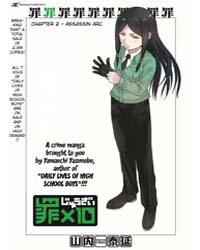 Zai X 10 2 Volume No. 2 by Yasunobu, Yamauchi