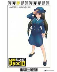 Zai X 10 3 Volume No. 3 by Yasunobu, Yamauchi