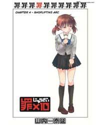 Zai X 10 4 Volume No. 4 by Yasunobu, Yamauchi