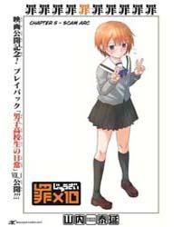 Zai X 10 5 Volume No. 5 by Yasunobu, Yamauchi