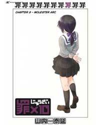 Zai X 10 8 Volume No. 8 by Yasunobu, Yamauchi