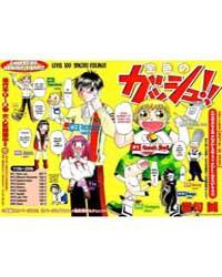 Zatch Bell 1: Kiyomaro, the Hero Volume Vol. 1 by Raiku, Makoto