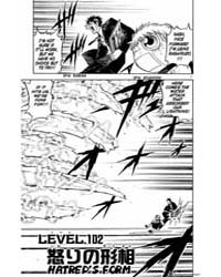 Zatch Bell 100; Sincere Feelings Volume Vol. 100 by Raiku, Makoto