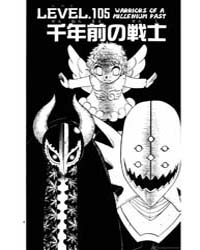 Zatch Bell 103; an Evil Power Volume Vol. 103 by Raiku, Makoto