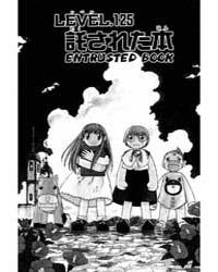 Zatch Bell 123; Stronger Deeper Volume Vol. 123 by Raiku, Makoto