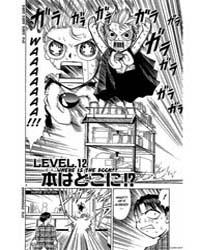 Zatch Bell 128; the Only Way Volume Vol. 128 by Raiku, Makoto