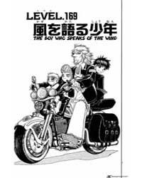 Zatch Bell 167; an Impossible Thing Volume Vol. 167 by Raiku, Makoto