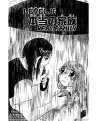 Zatch Bell 168; Search for the Gift Volume Vol. 168 by Raiku, Makoto