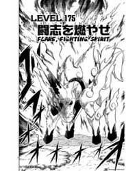Zatch Bell 173; He's No Coward Volume Vol. 173 by Raiku, Makoto