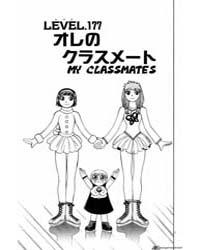 Zatch Bell 175; Flare Fighting Spirit Volume Vol. 175 by Raiku, Makoto