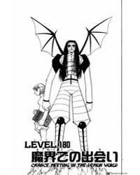 Zatch Bell 179; That Person Volume Vol. 179 by Raiku, Makoto