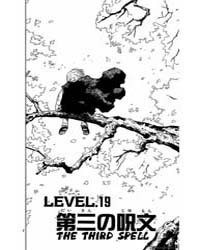 Zatch Bell 198; the Way of a King Volume Vol. 198 by Raiku, Makoto