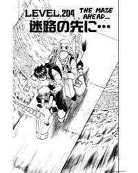 Zatch Bell 202; True Heart Volume Vol. 202 by Raiku, Makoto
