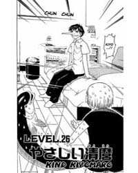 Zatch Bell 25; My will Volume Vol. 25 by Raiku, Makoto
