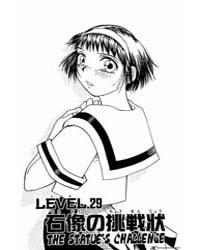 Zatch Bell 28; Beatable Opponent Volume Vol. 28 by Raiku, Makoto