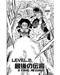 Zatch Bell 30; the Mystery of the Invuln... Volume Vol. 30 by Raiku, Makoto