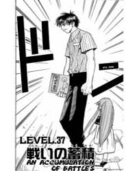 Zatch Bell 36; Lonely Warrior Volume Vol. 36 by Raiku, Makoto