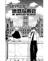 Zatch Bell 51; the Resolve of a Warrior Volume Vol. 51 by Raiku, Makoto