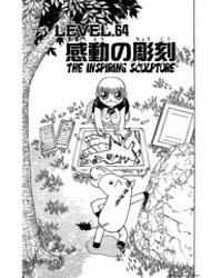 Zatch Bell 63; Battle in the Park Volume Vol. 63 by Raiku, Makoto