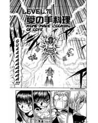 Zatch Bell 7: First Fight Volume Vol. 7 by Raiku, Makoto