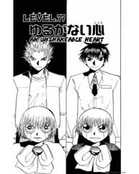 Zatch Bell 76; a Difference in Power Volume Vol. 76 by Raiku, Makoto