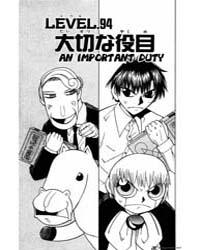 Zatch Bell 93; Whos the Caretaker Volume Vol. 93 by Raiku, Makoto