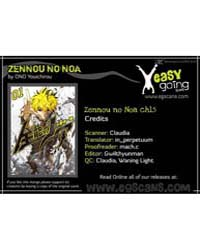 Zennou No Noa 15 Volume Vol. 15 by Ono, Yoichiro