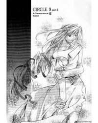 Zero 14 : a Dangerous Gene 4 Volume Vol. 14 by Young, Im, Dal