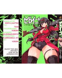 Zero in : Issue 53: Slam Fire Volume No. 53 by Inoue, Sora