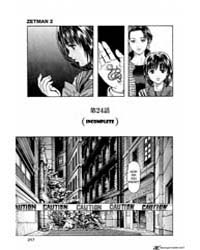 Zetman : Issue 24: Incomplete Volume No. 24 by Katsura, Masakazu