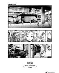 Zetman : Issue 38: This Time for Sure Volume No. 38 by Katsura, Masakazu