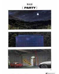 Zetman : Issue 41: Party Volume No. 41 by Katsura, Masakazu