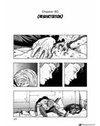 Zetman : Issue 60: Resuscitation Volume No. 60 by Katsura, Masakazu