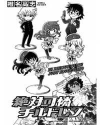 Zettai Karen Children 210: Lost Guys 3 Volume Vol. 210 by Takashi, Shiina