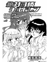 Zettai Karen Children 235: Phanom Portra... Volume Vol. 235 by Takashi, Shiina