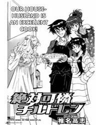 Zettai Karen Children 273: as Time Goes ... Volume Vol. 273 by Takashi, Shiina
