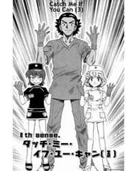 Zettai Karen Children 55: Catch Me If Yo... Volume Vol. 55 by Takashi, Shiina