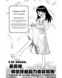 Zettai Karen Children 59: Challenge from... Volume Vol. 59 by Takashi, Shiina