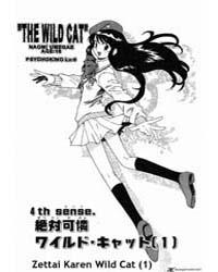 Zettai Karen Children 81: His Majesty's ... Volume Vol. 81 by Takashi, Shiina