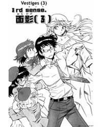 Zettai Karen Children 90: Vestiges 2 Volume Vol. 90 by Takashi, Shiina