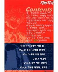 Zippy Ziggy : Issue 1: My Way of Life Volume No. 1 by Yeong-eun, Kim