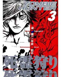 Zombie Hunter 12 Volume Vol. 12 by Kazumasa, Hirai