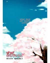 Zombie Romanticism 1 Volume Vol. 1 by Nozomi, Mutsuki