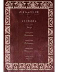 Zyklus;Code 1 Volume No. 1 by Ai, Ninomiya
