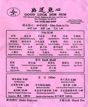 Good Luck Dim Sum, Vol. 525 Volume Vol. 525 by Good Luck Dim Sum