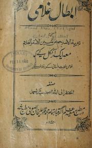 Ibtl-I Ghulmurd by Amad Khn, Sayyid, Sir, 1817-1898