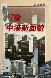 97 Hou Zhong Gang Xin Mian Mao by 880-01 Liang, Fulin