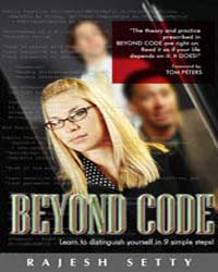 Beyond Code: Learn to Distinguish Yourse... by Setty, Rajesh
